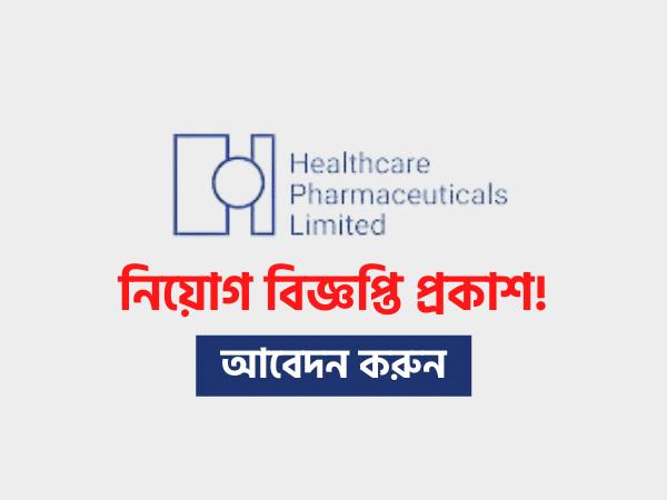 Healthcare Pharmaceuticals Limited Job Circular 2021