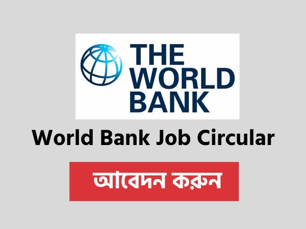 World Bank Job Circular 2021
