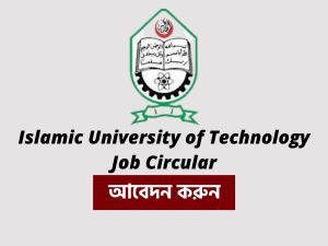 IUT Job Circular 2021