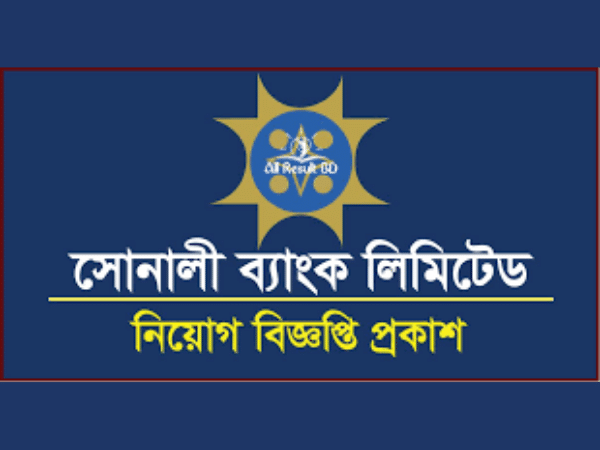 Sonali Bank Job Circular 2021