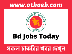 Bdjobstoday New Jobs Circular 2021