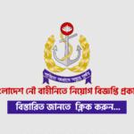Join Bangladesh Navy