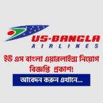US Bangla Airlines Job Circular 2021