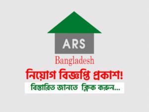 ARS Bangladesh NGO Job Circular 2021
