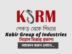 KSRM Job Circular 2021
