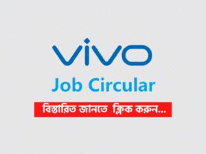 Vivo Job Circular 2021