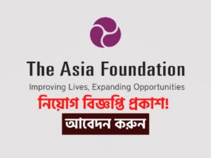 Asia Foundation Job Circular 2021
