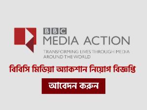 BBC Media Action Job Circular 2021