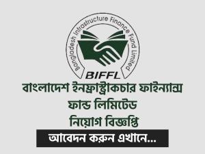 BIFFL Job Circular 2021