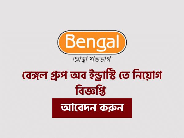 Bengal Group Job Circular 2021