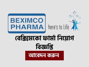Beximco Pharma Job Circular 2021