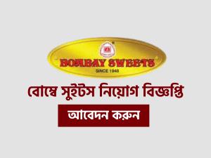 Bombay Sweets Limited Job Circular 2021