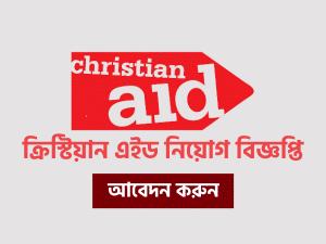 Christian Aid Bangladesh Job Circular 2021