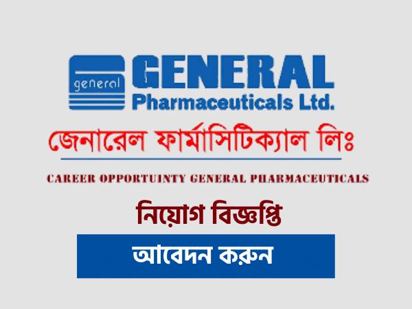 General Pharmaceuticals Limited Job Circular 2021