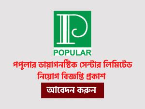 Popular Diagnostic Centre Ltd Job Circular 2021