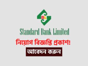 Standard Bank Limited Job Circular 2021
