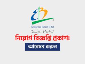 Eastern Bank Job Circular 2021