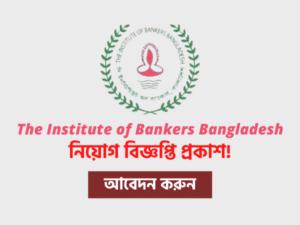 IBB Job Circular 2021
