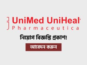 Unimed Unihealth Pharmaceuticals Job Circular 2021